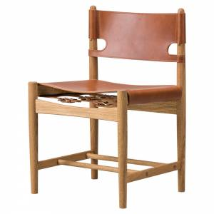 The Spanish Dining Chair - Cognac Leather